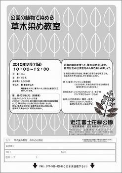 s-0307.jpg